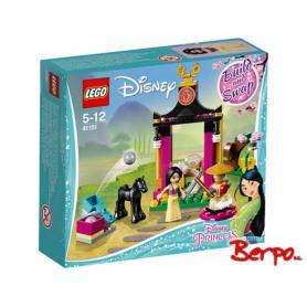 LEGO 41151
