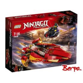 LEGO 70638