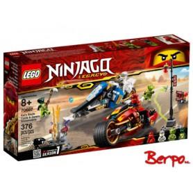 LEGO 70667