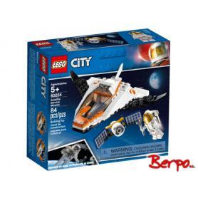LEGO 60224