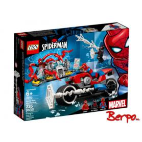 LEGO 76113