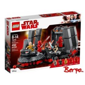 LEGO 75216
