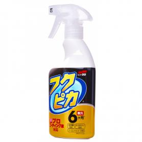 SUPER SPRAY I EFEKT POWŁOKA HYBRYDOWA SOFT99 Fukupika spray 00542