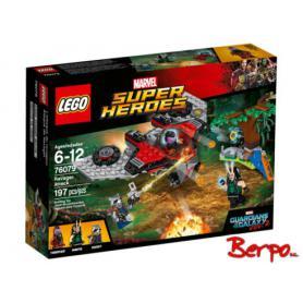 LEGO 76079