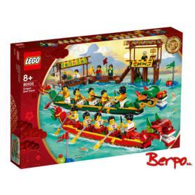 LEGO 80103